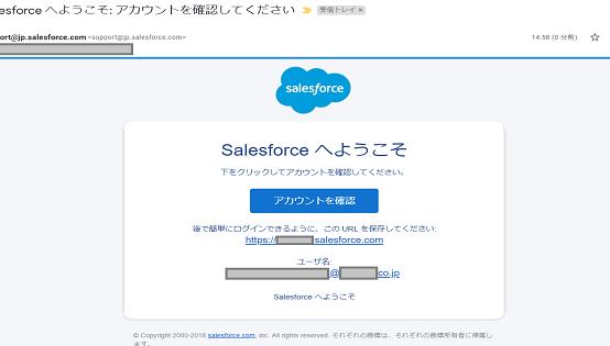 Salesforceにログインできないのはなぜなのか?セールスフォースに入れない理由をケースと対処方法とともにご紹介